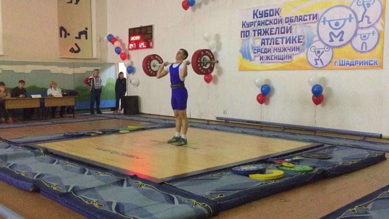 Кубок области: Афонин Владислав толчок 125 кг