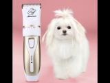 Профессиональный триммер для стрижки собак в белом цвете