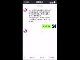 Голосовое сообщение ЧенЧена