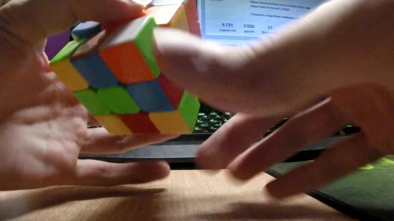 Кубик Рубика 3x3. Текущий рекорд: 52,5 секунды