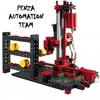 Penza Automation Team