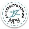 КВТ МГУ - Клуб водного туризма МГУ