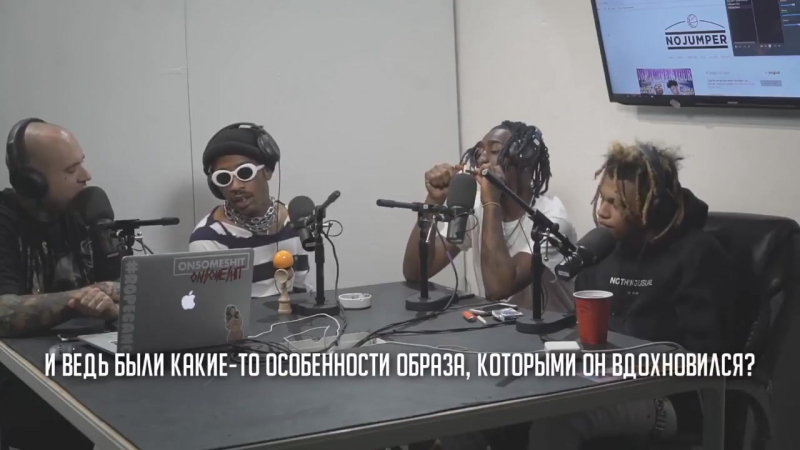 Lil Tracy on break up with LiL PEEP - Quit GBC - Перевод интервью