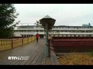 RTG TV - Круиз по Карелии.