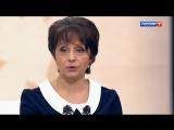 Судьба человека. Светлана Рожкова - 02.02.2018