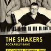 22.09 | THE SHAKERS в Ресторане GAUDI