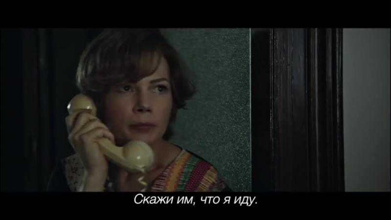 Все деньги мира — Русское видео о фильме (Субтитры,2018)