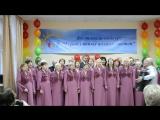 Академический хор имени Олега Эсауленко Кировской областной организации