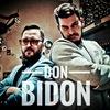 Кавер группа Don Bidon