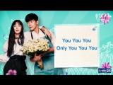 【Official Lyrics Video】 ไม่อยากเป็นของใคร ( Only You ) OST. แหวนดอกไม้