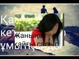 Көктем келіп, қайтадан гүлдер бағың!авторы: Баян Амангелдіқызы Сейсембаева.оқыған: Алина Муталипова.