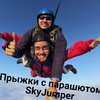 Прыжки с парашютом и полеты на самолете в СПБ