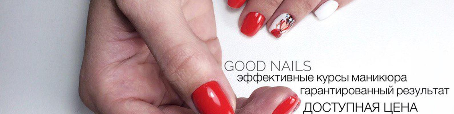 Дизайн Педикюра Красного Цвета Фото