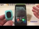 Smart Baby Watch GPS Q50 детские часы с GPS на приложении SeTracker Q50 детские умные часы