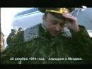 Чеченский капкан. 2 серия - Штурм.