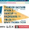Фестиваль RWMA  Theodor Bastard, Отава Ё, Намгар