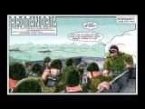 Как должен выглядеть комикс в 2017 году