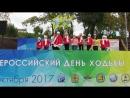 Созвездие 1.10 2009.День спорта