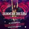 Тайм-Аут официальная группа (Днепропетровск)
