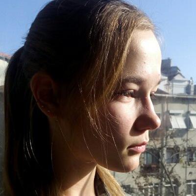 Анастасия Стегарюк