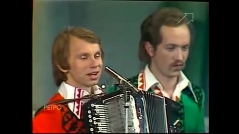 виа песняры вологда песня года 1976 mklip scscscrp