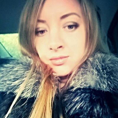 Алиса Белявская