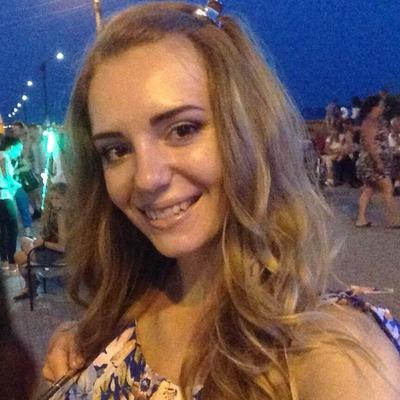 Катерина Рысина