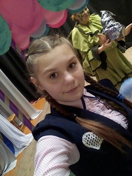 Фото №456241672 со страницы Карины Сабировой