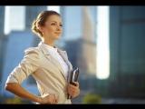 Как женщине добиться успеха в карьере