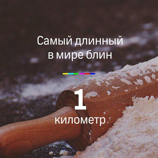 Фото -43618728