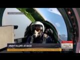 Экипажи ЮВО открыли огонь по противнику авиационными ракетами в Краснодарском крае