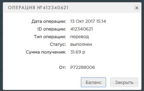 https://pp.userapi.com/c841130/v841130977/29f2e/PNYa0SCrYYM.jpg