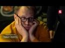 Детективный сериал Такая работа • 3 сезон • 64 серия «Непридуманное убийство»