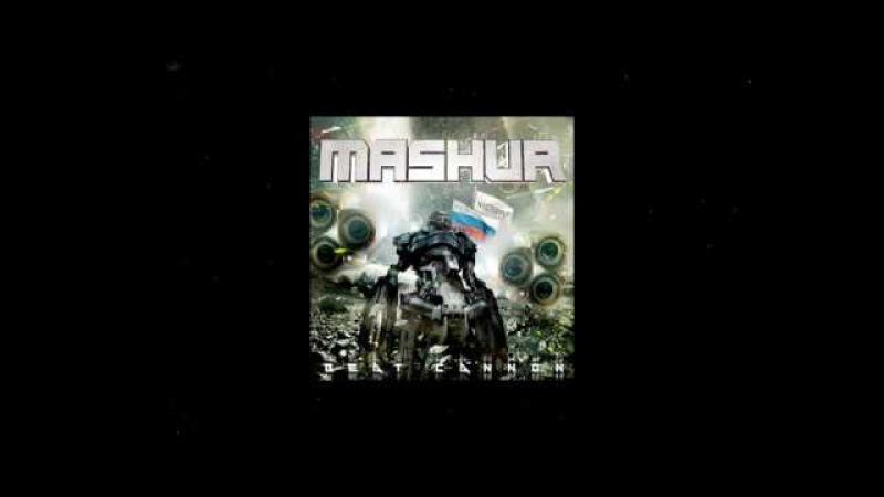 MASHUR VICTORY Beat Cannon EP HD 720p