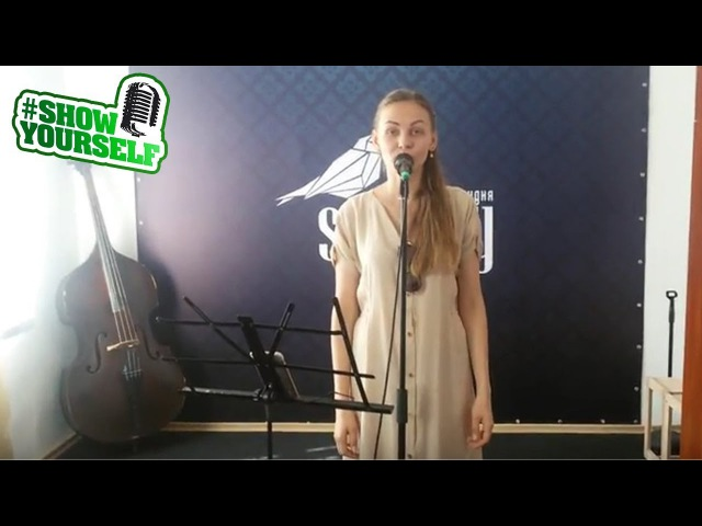 Тина Кароль - Твої гріхи cover. Мариам Жаданова ShowYourself