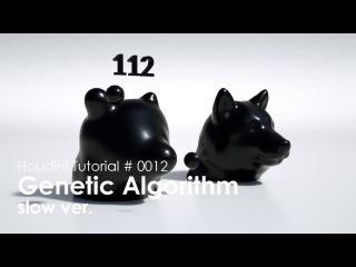 [Houdini Tutorial] 0012 Genetic Algorithm (Slow ver.)