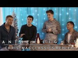 Christmas Classics Medley Anthem Lights Mashup