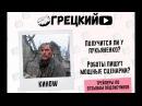 КИНОW - Новости, трейлеры, слухи. Баста рифмует сценарий Дисней купил Людей Икс