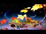 Блюз осенних листьев  Blues of Autumn Leaves  ВидеоКанал exZotikA Max