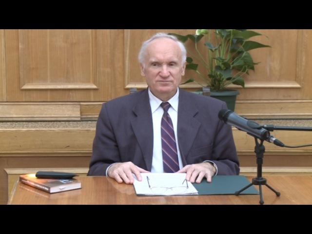 007.Типы религий (МДА, 2009.10.26) — Осипов А.И.