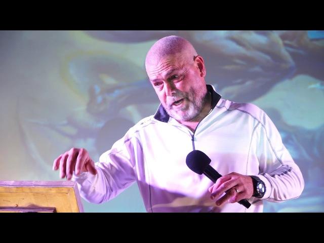 Конференция АЦДЖ, декабрь 2017 | Давид Хоган. 3-й день, вечер (Владивосток)