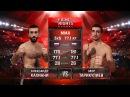 Александр Кахиани vs. Заур Тарикулиев / Alexandr Kakhiani vs. Zaur Tarikuliev
