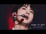 Kim Seokjin - TiO