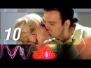 Была любовь 10 серия Мелодрама 2010 @ Русские сериалы