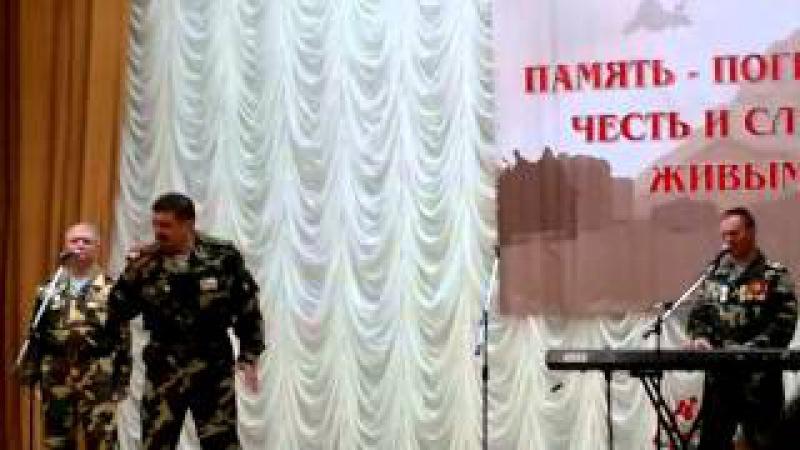 гр.Контингент, Украина