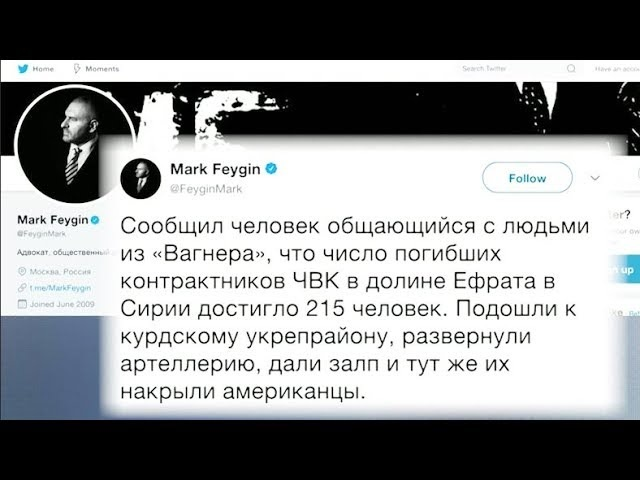 Антитеррористы против солдат удачи и пересмотр лотереи грин кард АМЕРИКА