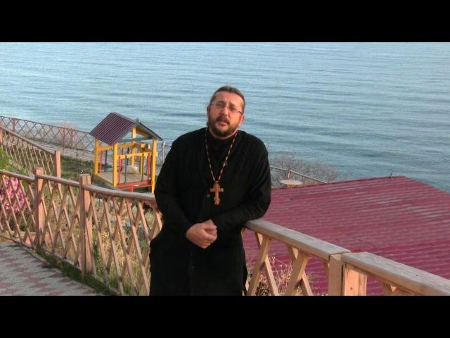Можно ли вымолить неверующих близких. Священник Игорь Сильченков