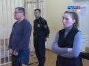 В Костроме вынесли приговор бывшему военкому области Андрею Степанову