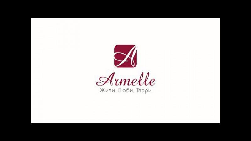 Armelle Promo - Промо Ролик с официального сайта Армель