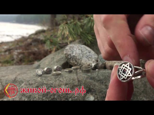 Новые кольца обережные в Живом Огне